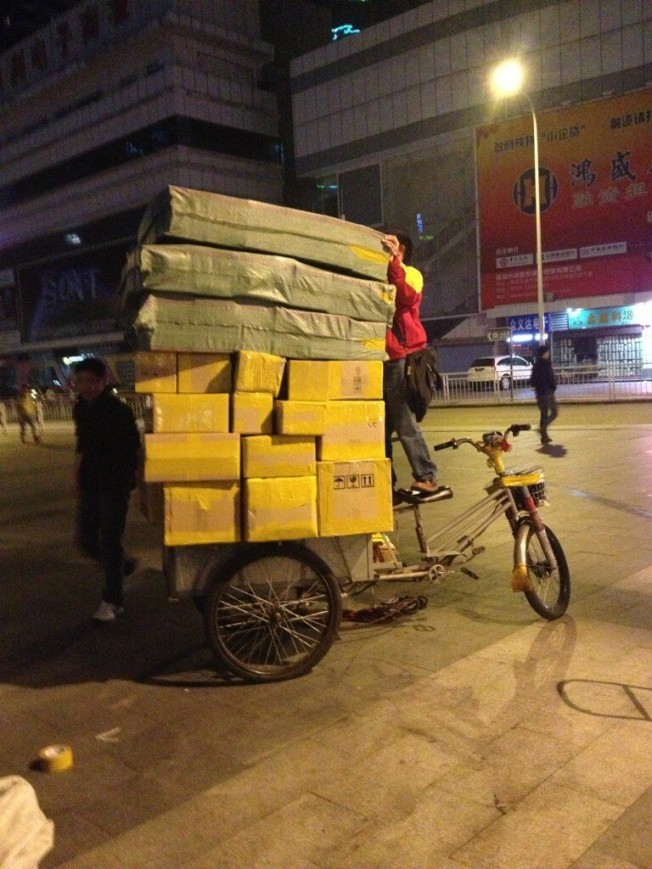 trike-packages